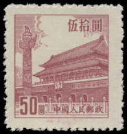 China (People's Republic) Scott # 206, $50 Carmine (1954) Gate Of Heavenly Peace, Mint - Neufs