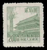 China (People's Republic) Scott # 208, $200 Green (1954) Gate Of Heavenly Peace, Mint - Neufs