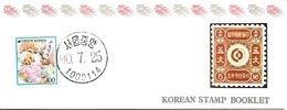 KOREA SOUTH, 1990, Booklet Philatelic Center 40, Road Safety - Corea Del Sud