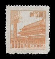 China (People's Republic) Scott # 211, $800 Orange (1954) Gate Of Heavenly Peace, Mint - Neufs