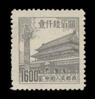China (People's Republic) Scott # 412, $1600 Gray (1954) Gate Of Heavenly Peace, Mint - Oblitérés