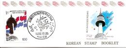 KOREA SOUTH, 1990, Booklet Philatelic Center 49, Seoul Tower - Corea Del Sud