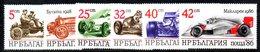 505 - 490 - ALBANIA 1986 ,    Yvert N. 3062/3067 ***  MNH  Automobili - Albania