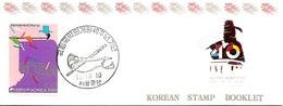 KOREA SOUTH, 1991, Booklet Philatelic Center 62, Korean Art Centre - Corea Del Sud