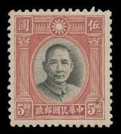China Scott # 296, $5 Dull Red & Black (1931) Dr. Sun Yat-Sen, Mint - 1912-1949 Republic