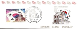 KOREA SOUTH, 1991, Booklet Philatelic Center 63, Provisional Government - Corea Del Sud