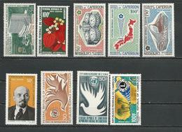 CAMEROUN  Scott C138,C141,C145-7,C139,C143-4,C142 Yvert PA149,PA156,PA160-2,PA150,PA158-9,PA157 (9) ** Cote 16,50 $ 1970 - Cameroun (1960-...)