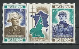 CAMEROUN  Scott C148a Yvert PA163-PA164 (9) ** Cote 8,00 $ 1970 - Cameroun (1960-...)