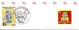 KOREA SOUTH, 1991, Booklet Philatelic Center 74, Jamboree - Corea Del Sud