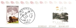 KOREA SOUTH, 1991, Booklet Philatelic Center 76, Unified Korea: Train - Corea Del Sud