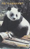 China Phonecard - Panda -  Superb Used - China