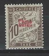 Chine Yv. 2, Mi 2 * - Chine (1894-1922)