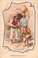 Bolivie Collection De La Source St Colomban Bains Les Bains - Bolivia