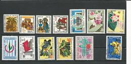 CAMEROUN  Voir Détail (13) ** Et O Cote 14,75  $ 1972 - Cameroun (1960-...)