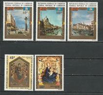 CAMEROUN  Scott C182-C184, C193-C194 Yvert PA197-PA199, PA208-PA209 (5) ** Cote 10,00  $ 1972 - Cameroun (1960-...)