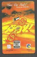 USED CHIP PHONECARD KUWAIT - Kuwait