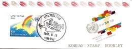 KOREA SOUTH, 1991, Booklet Philatelic Center 77, UN-Membership - Corea Del Sud