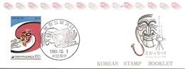 KOREA SOUTH, 1991, Booklet Philatelic Center 82, Month Of Culture - Corea Del Sud