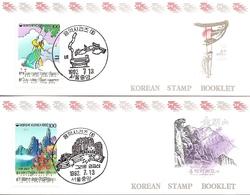 KOREA SOUTH, 1992, Booklet Philatelic Center 100/01, Music - Corea Del Sud