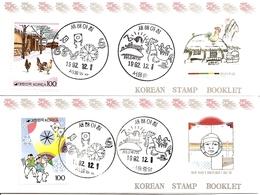KOREA SOUTH, 1992, Booklet Philatelic Center 113/14, New Year's Greetings - Corea Del Sud