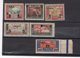 TANNU TUVA YR 1932,SC 29-34,MNH **,SURCHARGED W/NEW VALUE - Tuva