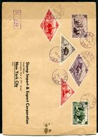TANNU TUVA YR 1935,SC 71//91 PARTIAL SET ON LARGE REGISTERED COVER #524 TO NEW YORK,USA - Tuva