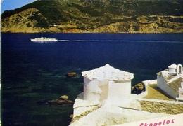Skopelos - The Pride Of Sporades Islands - Formato Grande Viaggiata – E 5 - Grecia