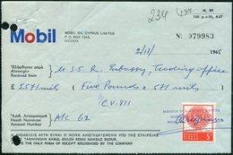 Cyprus 1968 Revenue Stamp 5 M. Bird On Document MOBIL OIL Receipt USSR Embassy Fiscal Tax Zypern Chypre - Cyprus (Republic)