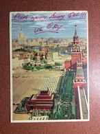QSL Ulan Ude 1965 Radio Card Registered Stamp Ministry Of Communication USSR Postcard Moscow Red Square. Intourist - Radio Amateur