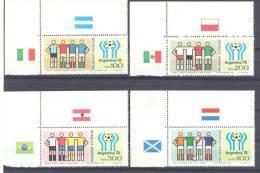 1978. Argentina, World Soccer Cup, 4v, Mint/** - Sin Clasificación