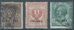 ERITREA - 1924 - USED/OBLIT. - Sa 77-79 S.17 Mi 80-82 Yv 77-79 - Lot 16965 - Erythrée
