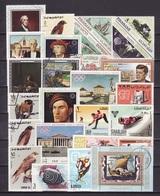 4080 - Emirats Arabes - Stamps