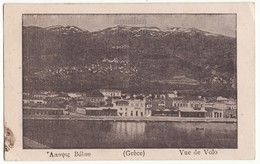 GREECE, THESSALY, VIEW OF VOLOS VOLO & MOUNT PELION C1910s Vintage Postcard - Greece