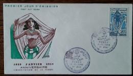 TUNISIE - FDC 1959 - YT N°465 - Emancipation De La Femme Tunisienne - Tunisia (1956-...)