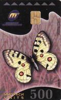 Macedonia, 500 Units, Butterfly - Macedonia