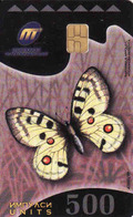 Macedonia, 500 Units, Butterfly - Macédoine
