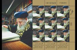 2014 Israel  1 Year Of Death Of Maran Rabbi Ovadia Yosef - Sheetlet Of 9 Sets Of 1 V - Paper - MNH** MI 2439 - Israel