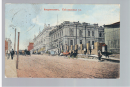 Vladivostok Svetljanskaya Ulitsa 1912 OLD POSTCARD 2 Scans - Russie