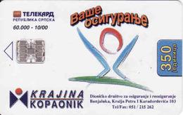 Serbia 350 Units, Chip, - Yougoslavie