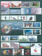 NORWAY - 2008 - MNH/*** LUXE - YEAR COMPLETE - Lot 16970 - Années Complètes