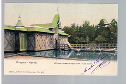 Ozeki St Petersburg Les Bains Ca 1905 OLD POSTCARD 2 Scans - Russland