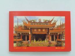RARE ! 1997 Singapore MRT Card - Lorong Koo Chye Sheng Hong Temple 韮菜芭城隍庙 (L208) - Ferrocarril