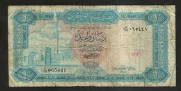 LIBIA - Central Bank Of Libya - DINAR ( 1970-1972 ) - Libia