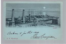Baku Bacou Oil Erdöl 1900 Litho RARE OLD POSTCARD 2 Scans - Azerbaïjan