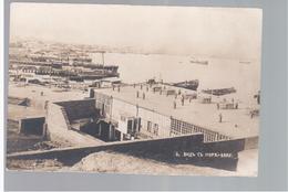 Baku Bacou Ca 1910 OLD PHOTOPOSTCARD 2 Scans - Azerbaïjan