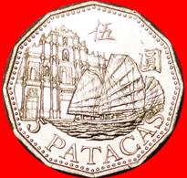 # SHIPS: MACAU ★ 5 PATACAS 2007 MINT LUSTER! LOW START ★  NO RESERVE! - Macao