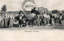 BULGARIA-WEINLESE-1912 - Bulgaria
