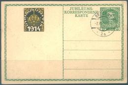 AUSTRIA  - 1914 - GANZSACHEN P221  - Lot 16974 - Entiers Postaux