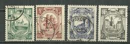 POLAND Oblitéré 833-836 Retour Des Territoires De L'ouest Szczecin Wroclaw Breslaw Ziolona Gora Grunberg Opole Oppeln - 1944-.... Republic