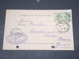 RUSSIE - Carte Commerciale De Odessa Pour La France En 1901 - L 18127 - 1857-1916 Imperium